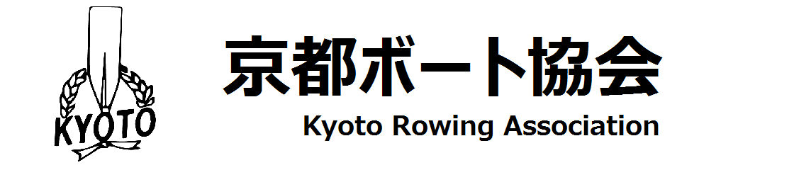 Kyoto Rowing Association